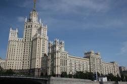 Zuckerbäckerstil Moskau
